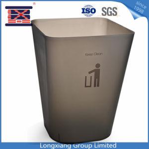 新しいデザインはオフィスのごみ箱型、秒針のオフィスのWastebin型、ゴミ箱型を使用した