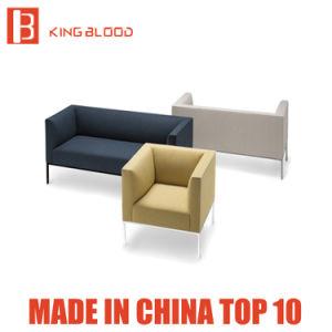 Tecido Executive Office sofá de couro com mobiliário da perna de Metal