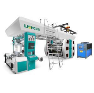 6 Цвета пленки PE BOPP высокого качества упаковки бумаги Cl центрального барабана Flexographic печатной машины