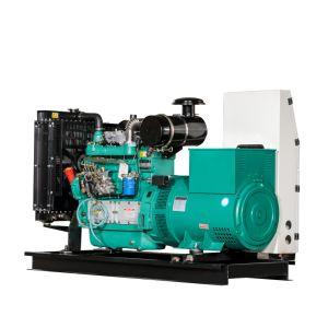 30kw 45kVA ouvert Type Weifang Ricardo Groupe électrogène diesel de la marque