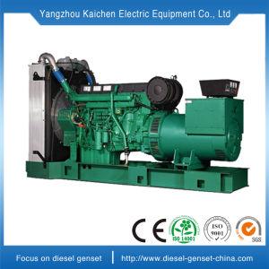 Engineが動力を与える30kVA極度の無声タイプディーゼル発電機