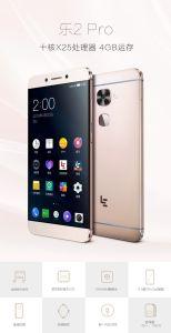 Telefoon Cellphone van Leeco van Letv de PROX625 5.5  Slimme Le2
