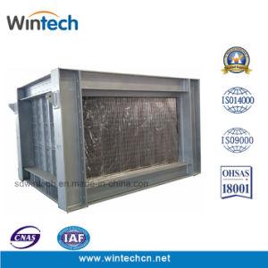 空気を予備加熱する暖房の炉のための空気予熱器