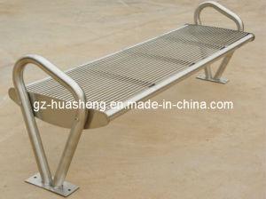 庭(HS-003)のためのステンレス製のSteel Bench