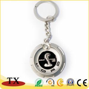 상표 로고 금속 열쇠 고리에 선전용