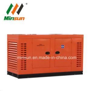 Prezzo diesel elettrico 60 KVA 48kw dei generatori di Lovol
