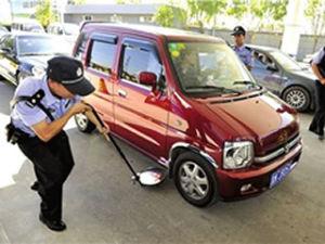 Portable unter Fahrzeug-Sicherheits-Inspektion-konvexem Spiegel Mcd-V3 mit drehbaren Rädern