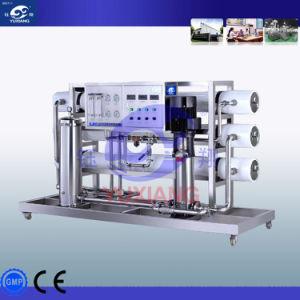 China Teatment água RO para a indústria química e Tratamento de Água de Refrigeração