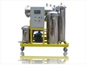 シリーズLOP私隣酸塩エステルの耐火性の油純化器