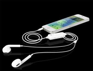 Запись в формате MP3, записи для наушников наушники