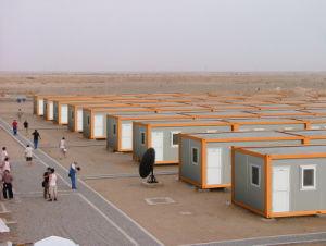 직업적인 Prefabricated 모듈 집 또는 콘테이너 집 또는 이동할 수 있는 집