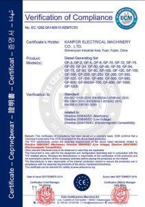 Kanpor 6.0kw 50Hz/6.5kw 60Hz Kp7500dgfn Serien-leise schalldichte Luft-kühler beweglicher Dieselgenerator, leiser Generator