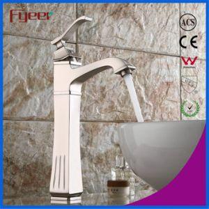 新しく高いアークのCentersetのニッケルによってブラシをかけられる浴室の真鍮の洗面器のコック