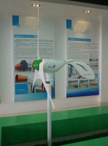 Генератор ветровой турбины (Skywing-400W)