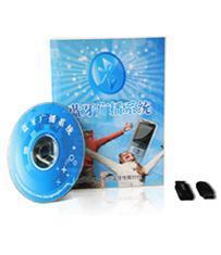 Software des Bluetooth Rundschreibsystem-C/Bluetooth Marketing-Vorrichtung