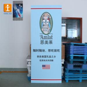Системная плата Foarmex ПВХ для печати (TJ-T009)