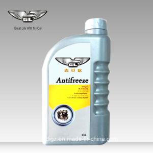 Auto Waterless refrigerante de etilenglicol