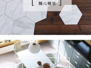 Cararaの白い耐久力のある無作法な陶磁器の磁器のタイル