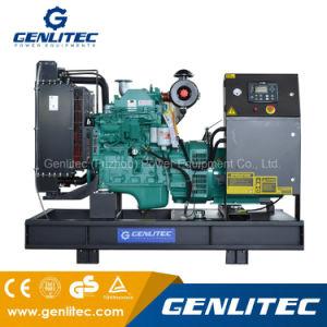 Genlitec力(GPC40) 40kVA Cumminsの発電機の開いたタイプ