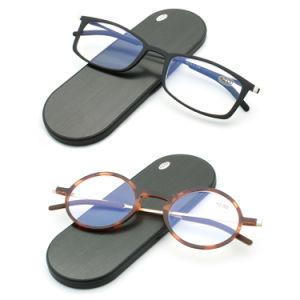 2021 nueva moda gafas de lectura