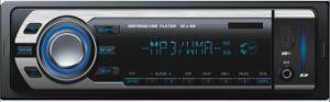 차 MP3 선수 Gx-911