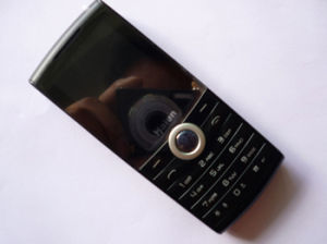 CDMA Skylink, CDMA un telefono mobile da 450 megahertz