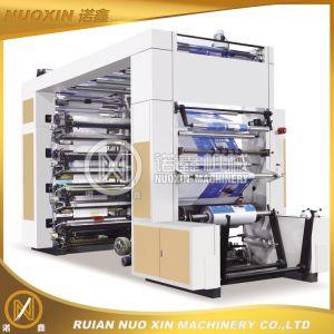120M / آلة حد أدنى 8 ألوان عالية السرعة الطباعة فليكسو