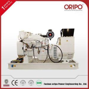 Leiser/geöffneter 90kw Typ elektrischer Strom-Dieselgenerator mit Lovol Motor
