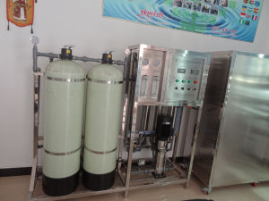 ROの膜システム水処理設備(KYRO-1000)
