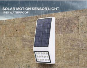動きセンサーの屋外の庭ライトのための無線防水太陽壁ライトが付いている極度の明るい太陽動力を与えられたライト