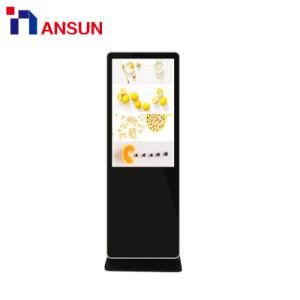 情報の放送のためのデジタル情報表示を立てる小売りLCDの床