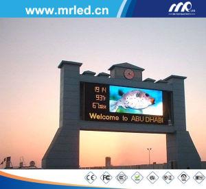 Nouvelle conception P12,5mm Affichage LED Mrled stade intérieur / maille écran affichage LED