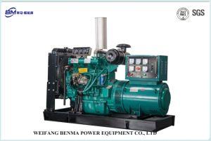 Reeks van de Generator van de Stijl van de Motor van Yuchai de Nieuwe met SGS Certificaat