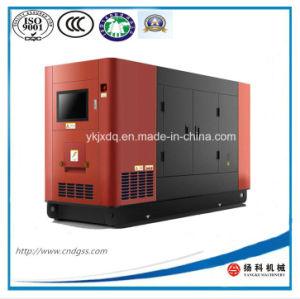 Cummins 480kw/600kVA Electric Silent Diesel Generator