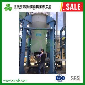 Qm 2.4mの不粘結石炭の産業石炭ガスのガス化装置