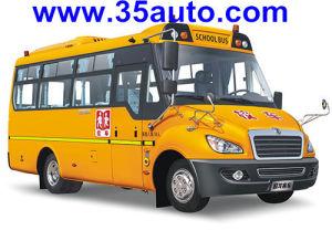 Grande capacidade de 24-45 lugares School Bus China Bus para Infância 6750ST1 de 35auto