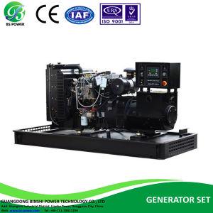 パーキンズEngine 1506A-E88tag3およびルロアSomerの交流発電機によって動力を与えられる効率の最もよい産業Genset