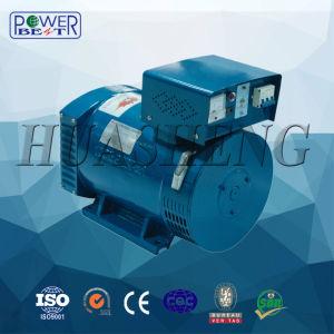 三相良質のブラシStcのダイナモ10kwの交流発電機の発電機
