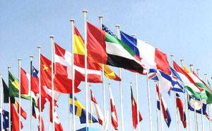 Bandiera stampata della tessile