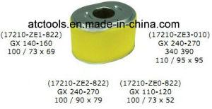 17210 17210-Ze1-822-Ze3-010 17210-Ze2-822 газон сад воздушный фильтр для компактной системы навигации Honda
