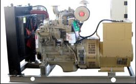 A Cummins 24kw / 30kVA gerador diesel