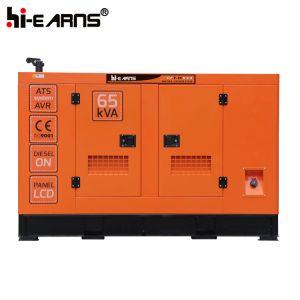 50квт Silent дизельных генераторных установках (GF-63Ква) (GF2-50КВТ)
