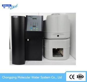 実験室の使用のための水道水の処置システムかMechine