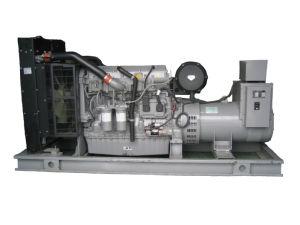Оптовая торговля морской генераторах с двигателями Perkins
