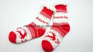 Super Comfort Homesocks Spft с АБС единственного дома носки