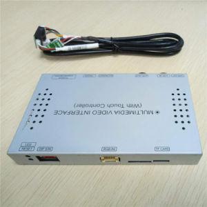 Audi S6 3gmmi 지원 DVD/TV/Mirrorlink를 위한 인조 인간 GPS 항법 영상 공용영역