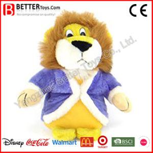 Giocattolo molle su ordinazione del leone dell'animale farcito della peluche per i capretti del bambino