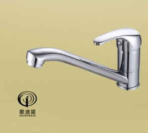 クロムが付いている単一のレバーのシャワーMixer&Faucetは63714をめっきした