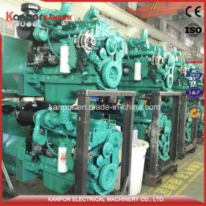 連続的な力100kVAのセリウムISOの工場販売法Cummins 6bt5.9-G2 Genset