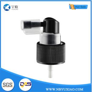医学の使用法(YX-11-1)のための優秀なPPの20/410のノズル鼻ポンプスプレーヤー
